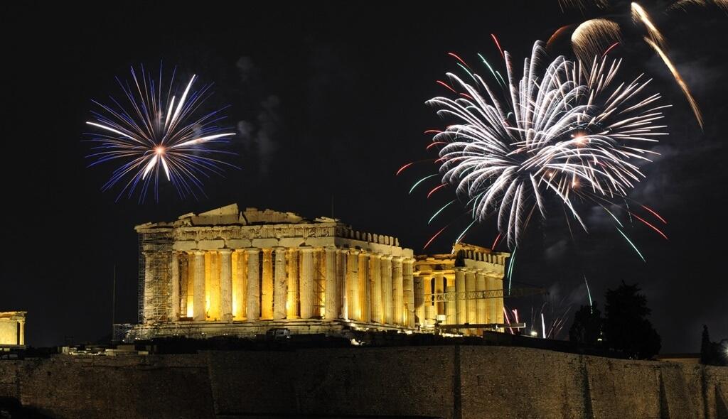Atina Yurtdışı Yılbaşı Turu
